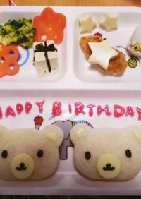 1歳誕生日くまちゃんサンドイッチプレート