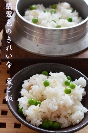 炊飯器で簡単に!翡翠色のきれいな豆ご飯
