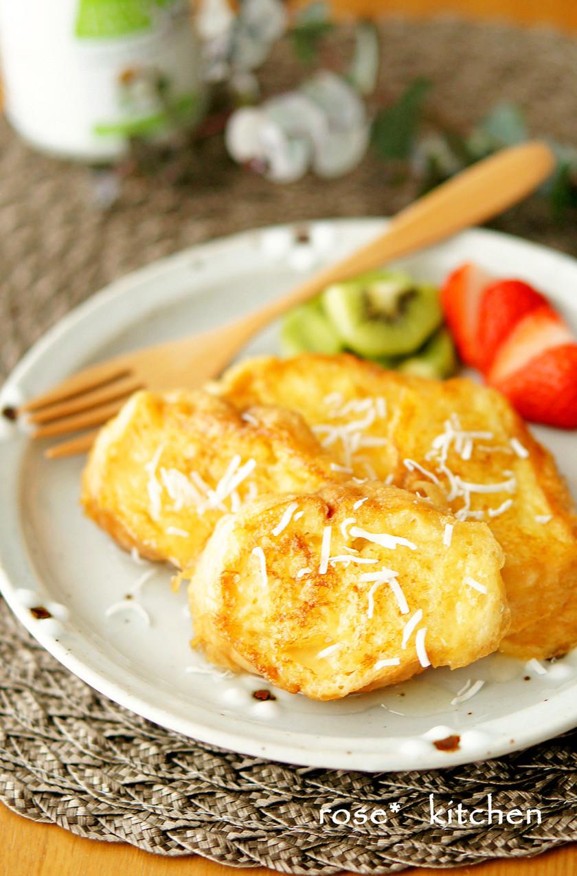 ココナッツ風味♡フレンチトースト