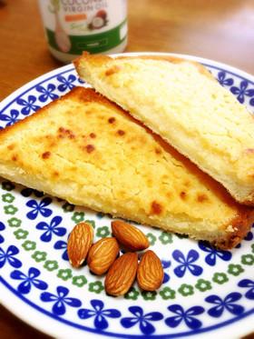 ココナッツオイルでアーモンドトースト