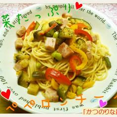 夏野菜たっぷりぺペロンチーノ