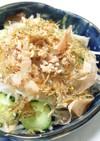 カリカリジャコの大根サラダ