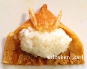 兜いなり寿司①簡単お弁当キャラ弁誕生日