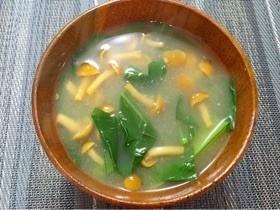 小松菜となめこの味噌汁❀
