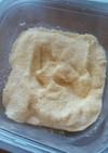 材料2つ!BPなしde簡単おから蒸しパン