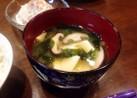 簡単♪*椎茸とわかめと豆腐のお味噌汁*