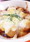 ホタテのバタマヨチーズ焼き