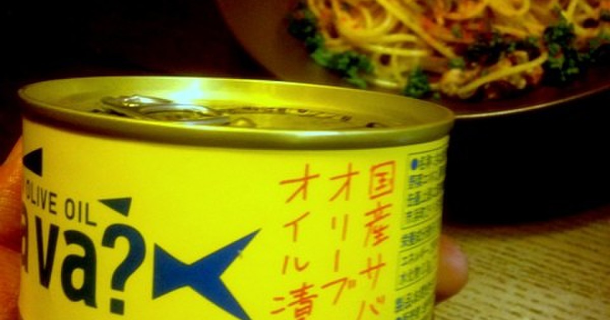 サバ缶の栄養を丸ごと食べよう!簡単おいしいアレンジレシピ26選!