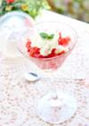 苺と練乳のグラニテ(シャーベット)