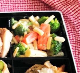 細切り高野豆腐のマヨドレ温野菜サラダ