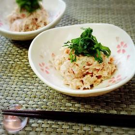 里芋の和風梅サラダ