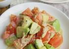 簡単☆トマトとアボカドのツナサラダ