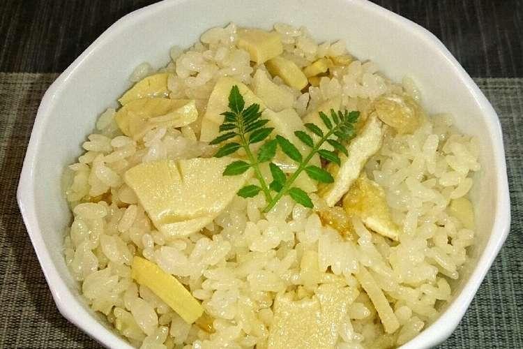 人気 レシピ たけのこ ご飯