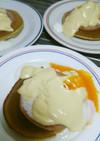 レンジで全卵バターなしオランデーズソース