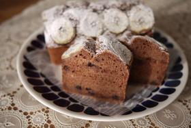 バナナとチョコチップの米粉パウンドケーキ