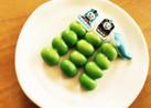 枝豆☆子供お弁当おかず