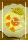 〓模様になった冷凍卵黄*ハート&目玉焼き