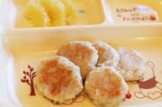 離乳食後期 蓮根と豆腐のハンバーグの写真