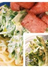 タラノメの柚子胡椒マヨ和えでサラダパスタ