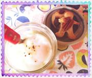 糖質制限★電子レンジ簡単♪エッグスラットの写真
