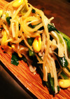 超簡単!混ぜ混ぜ豆もやしと小松菜のナムル