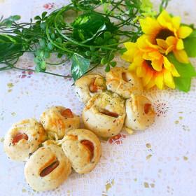 朝焼くだけ♡低温発酵ベーコンセサミパン