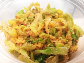 常備菜♫キャベツの胡麻和え