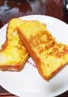 ゆったり朝食に♪私のフレンチトースト