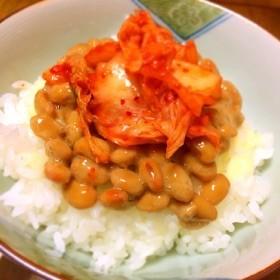 お夜食に☆納豆キムチまろやかご飯