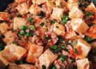 Ma- Po Tofu(マーボー豆腐)