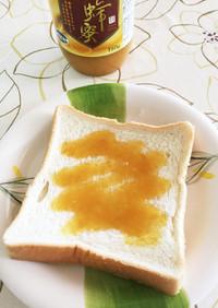 超簡単!30秒おやつ☆食パンの蜂蜜がけ♪
