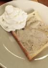 市販の甘栗で作るマロンクリームトースト