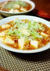 ご飯が進む♡うちの麻婆豆腐