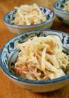 もやしとカニカマの味噌マヨサラダ☆