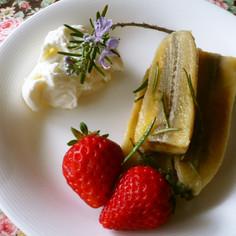 ローズマリー風味バナナソテー