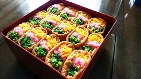 春らしく♡彩りいなり寿司♡