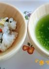 9ヶ月離乳食☆野菜ごはんと野菜スープ