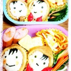 幼稚園お弁当おいなりさんで簡単