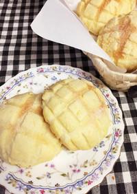 簡単で美味しい★メロンパン★(HB使用)