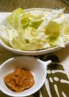 バリバリ生キャベツ❣ピリ辛にんにく味噌