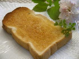 シンプルにえごま油を味わう♪塩トースト♡