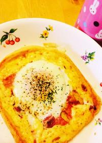【のせるだけ】朝ごパンにはラピュタパン♪