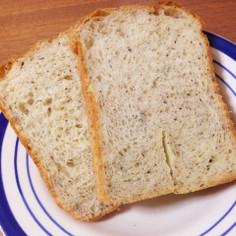 バターなし!HBでバジルチーズパン