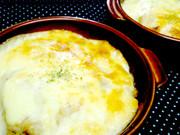 リメイク)中華風炊込みご飯⇒中華飯ドリアの写真