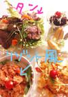 炊飯器でリゾット風?☆タン焼き野菜食べ