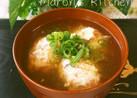 美レシピ♡お豆腐つくねの生姜あんかけ