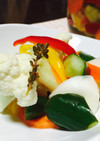ハーブの効いたカラフル野菜ソフトピクルス