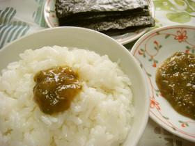 ふきのとうの甘味噌 ご飯のおともに~♪