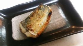 鰆の西京チーズ焼き
