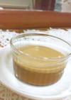 驚き!コーヒー牛乳DEカスタード